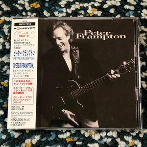 【国内盤CD】ピーター・フランプトン『ピーター・フランプトン』