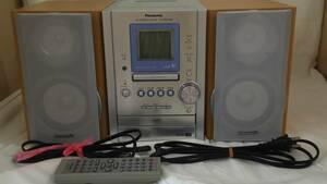 (菊水-1572)(yu)Panasonic パナソニック SA-PM47MD スピーカー システム コンポ 2003年製