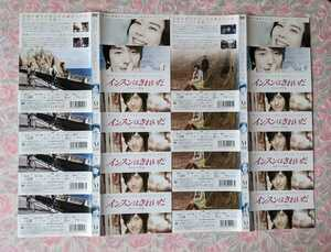 韓国ドラマ「インスンはきれいだ」DVD8枚全巻セット レンタルDVD キム・ヒョンジュ/キム・ミンジュン/イワン/ソ・ヒョリム