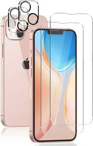 ガラスフィルム +カメラフィルム iPhone 13 用 強化 ガラス 保護 フィルム 高透過率 耐指紋 撥油性 画面保護 ガラスカバー 気泡レス