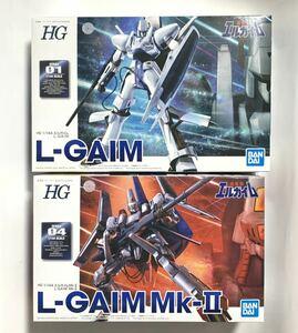 プラモデル HG 1/144 重戦記エルガイム エルガイム エルガイム Mk-Ⅱ 2種セット 未開封品 同梱可 L-GAIM Mk-2