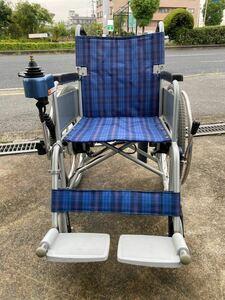 I7527 カワムラサイクル KAWMURA 自走式電動車椅子 車いす KA22-40S-N