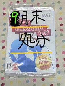 カラオケ JOYSOUND DX Wii