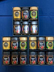 NESCAFE ネスカフェ ネスレ インスタント レギュラーソリュブルコーヒー エクセラ ゴールドブレンド 香り華やぐ 18個