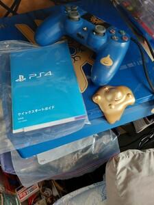 PlayStation4 PS4本体 ドラゴンクエスト ロトエディション 1TB