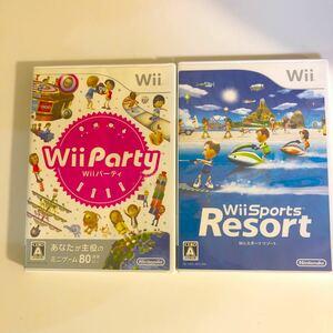 Wiiスポーツリゾート Wiiパーティ