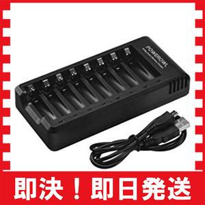 ブラック Powerowl急速電池充電器単三単四ニッケル水素/ニカド充電池に対応 8本同時充電可能 電池寿命を効果的に向上させる