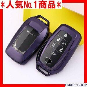 人気№1商品 ONTTO トヨタ キーケース プロテクション スマー 0系 R 4-PHV等に適用 車用 柔らかい 黒 紫調 26