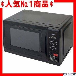 人気№1商品 山善 電子レンジ 17L ヘルツフリー ターンテーブル き 全国対応 ブラック MRM-HF170 B メーカー 4
