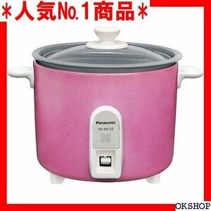 人気№1商品 パナソニック 炊飯器 1.5合 ひとり暮らし 小型 ミニクッカー ピンク SR-MC03-P 29