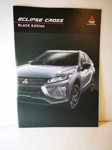 三菱自動車エクリプスクロスカタログ ブラックエディション 8ページ 19-11 送料無料