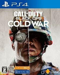 PS4 Call of Duty COLD WAR COD コール オブ デューティー コールドウォー