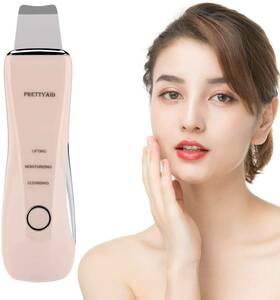 ~送料無料~ ウォーターピーリング 26 美顔器 毛穴ケア 超音波振動 イオン導入導出 EMSマッサージ USB充電式 男女兼用 ピンク