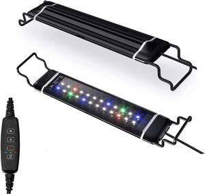 ~送料無料~ 水槽ライト 12 アクアリウムライト スライド式 LED 明るさ調整 3色12W/24LED 観賞魚飼育 水草育成 (30-48cm 水槽に対応)