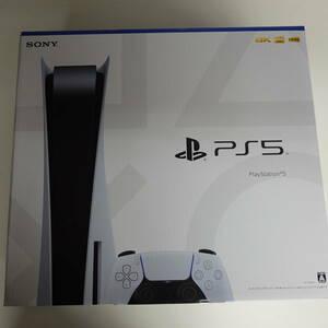 新品未使用 PlayStation5 CFI-1000A01 ディスクドライブ PS5 プレステ5 プレイステーション5