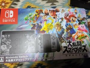 Nintendo Switch ニンテンドースイッチ スマブラ 本体 スペシャル