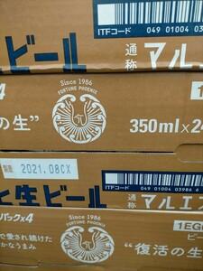 アサヒ生ビール『マルエフ』350ml × 48本