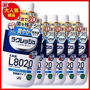 【まとめ買い】ラクレッシュL8020菌マウスウォッシュ【×6個】