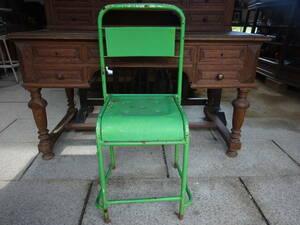 【インドネシアのアイアンチェア】鉄製スチール椅子スツールベンチ古道具ガーデニングテーブルアンティーク骨董インテリアインダストリアル