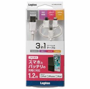 エレコム LHC-AMBLCAD12WH(ホワイト) 3in1スマートフォン用 USBケーブル 1.2m 新品未開封