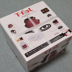 【新品未開封】 ティファール IHルビー・エクセレンス セット9 T-fal IH対応