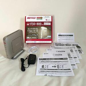 バッファロー BUFFALO 無線LAN親機 WSR-2533DHP-CG Wi-Fi 無線LANルーター 中古品