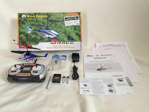 さらに値下げしました ナインイーグル NINE EAGLES 4ch ヘリコプター 室内専用 ラジコン DRACO ドラコ