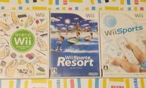 送料無料  Wiiスポーツリゾート