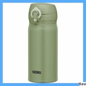 【送料無料】 C3 サーモス KKI JNL-355 カーキ 350ml 真空断熱ケータイマグ 水筒 89