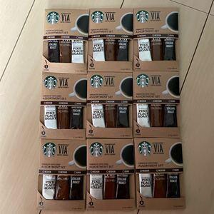 スターバックス VIA スタバ インスタントコーヒー ドリップコーヒー ブレンド イタリアンロースト VIAアソートセット 9個