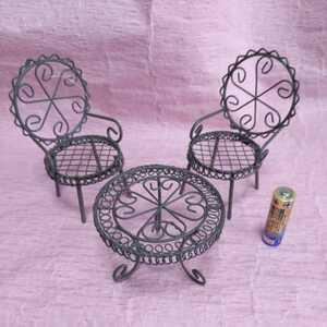 ドールハウス家具/小物 椅子&テーブル 3点セット(茶色ブラウン) アイアン家具 イス/チェアー&机 シルバニアファミリーやミニ人形向け