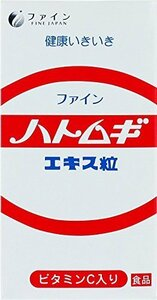 White 3. 錠剤タイプ ファイン ハトムギエキス粒 680粒入 カルシウム ビタミンC ビタミンB1 B2 B6 配合 サ