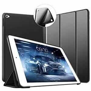 ブラック VAGHVEO iPad Air 2 ケース 超薄型 超軽量 TPU ソフトスマートカバー オートスリープ機能 衝撃吸