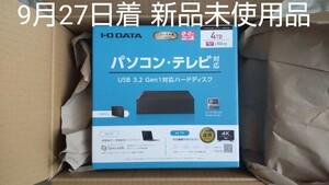 I-O DATA 外付けハードディスク HDCX-UTL4K[4TB]