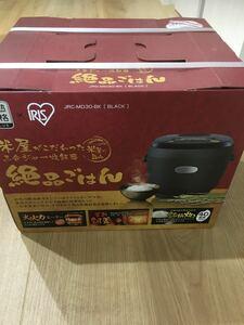 未開封  アイリスオーヤマ 三合ジャー炊飯器 絶品ごはん 新品 情熱価格 銅釜 大火力 銘柄炊き