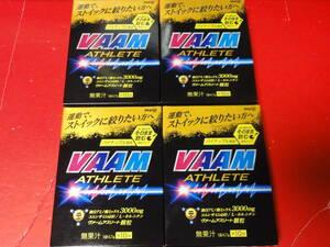 新品激安¥1~ 送料無料 明治 ヴァーム VAAM アスリート 顆粒 パイナップル風味 4.7g×10袋 ×4箱=40袋