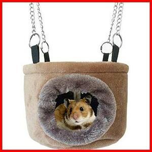 【残1】ハムスターハウス ペットハンモック 取り付け簡単 ペットベッド 吊り下げる 寒さ対策 GAER ゆらゆら ブランコ 小動物用 暖かい