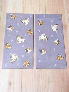010☆ おねだりアニマル ネコ お年玉袋 ポチ袋 のし袋 3枚 猫