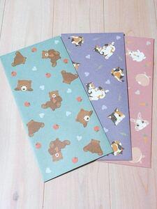 012☆ おねだりアニマル クマ ネコ ウサギ お年玉袋 ポチ袋 のし袋 1枚ずつ3種類