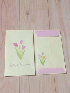 028☆ チューリップ お年玉袋 ポチ袋 ミニ封筒 5枚