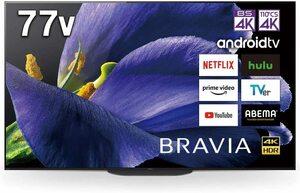 展示品 ソニー 有機EL77V型4Kテレビ KJ-77A9G 4Kチューナー内蔵/Bluetooth/Dolby Atmos/Android TV 引取可 一部即決送料無料 2021/10~保証