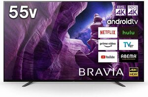 ソニー 有機EL55V型4Kテレビ KJ-55A8H 4Kチューナー内蔵/無線LAN/Bluetooth/DolbyAtmos/Android TV 一部即決送料無料有 2021/9~保証 引取可