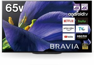 ソニー 有機EL65V型4Kテレビ KJ-65A9G 4Kチューナー内蔵/無線LAN/Bluetooth/Dolby Atmos/Android TV 一部即決送料無料有 2021/9~保証有