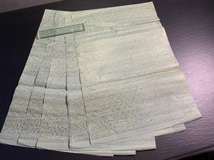 書道■民国 深緑色花柄型押蝋箋 5枚 中国 古紙■b12