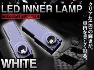 ホンダ フィットハイブリッド GP1/GP4 H22.10~ 対応 LEDインナーランプ フットランプ/グローブボックスなどに 白/ホワイト 2個セット