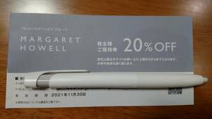 ☆TSI優待券 マーガレットハウエル 有効期限21年11月30日 20%OFF-1☆