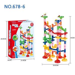 おもちゃ ビーズコースター 知育 玩具 組み立て 男の子 女の子 贈り物 誕生日プレゼント 子供 積み木 678-6