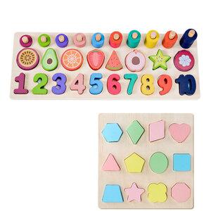 おもちゃ 玩具 パズル 積み木 知育玩具 数字 ゲーム 型はめ 知育おもちゃ 学習玩具 ブロックおもちゃ 男の子 女の子 誕生日のプレゼント