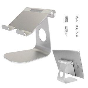 コンピュータ スタンド ラップトップ スタンド ノートパソコンスタンド PCスタンド ポータブル 携帯便利 角度調整 折りたたみ可能 放熱対策