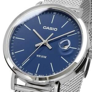 送料無料 新品 腕時計 CASIO カシオ チープカシオ チプカシ 海外モデル シンプル メンズ レディース ユニセックス MTP-E175M-2EV
